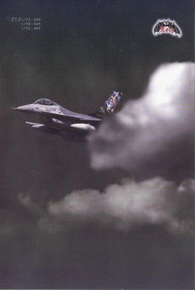 Zotz Decals 1//48 SALUT BEAUTE French DASSAULT MIRAGE F-1 CT Fighter over Kosovo